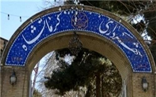 سه نفر از مدیران شهرداری کرمانشاه به دنبال مرگ آسیه پناهی برکنار شدند